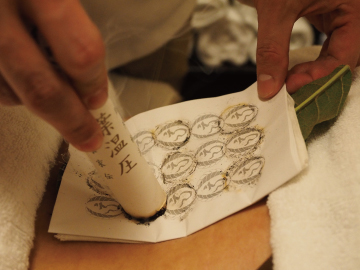 枇杷の葉温圧灸
